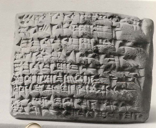 Cuneiform tablet: account of textile deliveries for divinities, Ebabbar archive - 539 BC - Neo-Babylonian - Clay Tablet Inscribed